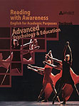 Reading with Awareness:English for Academic Purposes-Advanced-Psychology,  Education-Workbook אנגלית